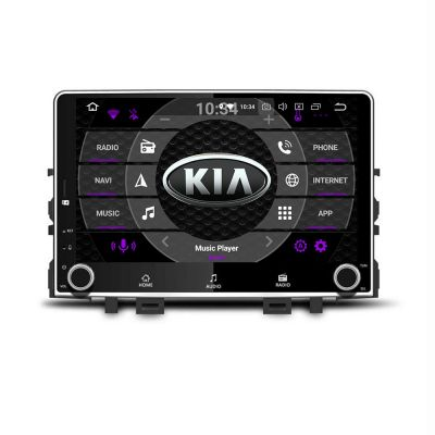 Belsee Aftermarket Best Android 9.0 Autoradio Sat Nav Update for Kia Rio 4 K2 2017 2018 2019 2020 In Dash GPS Navigation System Head Unit Audio Video Multimedia Player Apple CarPlay Android Auto Radio Replacement Stereo Upgrade Parts Ram 4GB DSP IPS Scree