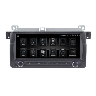 Belsee Best Aftermarket Android 10 Auto Head Unit Radio Replacement 8.8 inch Touch Screen for BMW E46 M3 MG ZT Rover75 320i 325i 323i 330i Stereo Upgrade GPS Navigation System Bluetooth Wire Apple CarPlay Octa Core Ram 4GB Rom 64GB Multimedia Player Audio