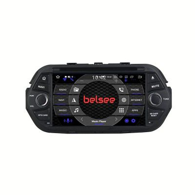 Belsee Best Aftermarket Wireless Android 10 Auto 7 Inch Touch Screen Radio Replacement Head Unit for Fiat Tipo Egea Aegea Dodge Neon 2015 2016 2017 2018 Apple CarPlay Car DVD Player Audio GPS Navigation System Bluetooth Sat Nav Receiver Wifi Stereo Upgrad