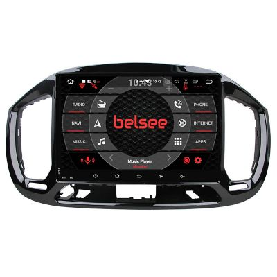 Belsee Aftermarket Android 9.0 Autoradio Car Radio Replacement Stereo Upgrade for Fiat Uno 2014 2015 2016 2017 2018 2019 2020 10.1 inch IPS Touch Screen Auto Head Unit with DSP GPS Navigation System Multimedia Player Apple CarPlay Octa Core PX5 Ram 4GB