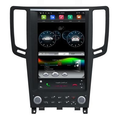 Belsee Best Aftermarket Infiniti GX G25 G35 G37 2008-2014 Tesla Style Android 9.0 Auto Radio Stereo Upgrade 12.1 inch Touch IPS Screen Replacement Head Unit Apple CarPlay GPS Navigation PX6 Ram 4G Rom 64GB 1920x1080 Wifi Bluetooth Multimedia Video Audio