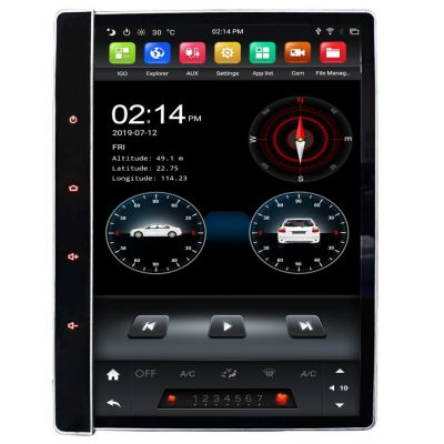 Belsee Best Aftermarket Tesla Style Universal Radio Vertical 12.2 inch IPS Touch Screen Car Stereo Android 9.0 Auto Head Unit 2 Double Din Apple CarPlay GPS Navigation Audio Video Multimedia Player Bluetooth Wifi 1920x1080 for Sale PX6 Ram 4G Rom 64GB DSP