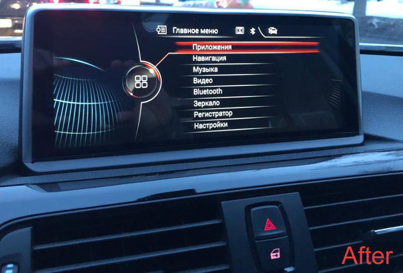 bmw f30 f32 head unit upgrade