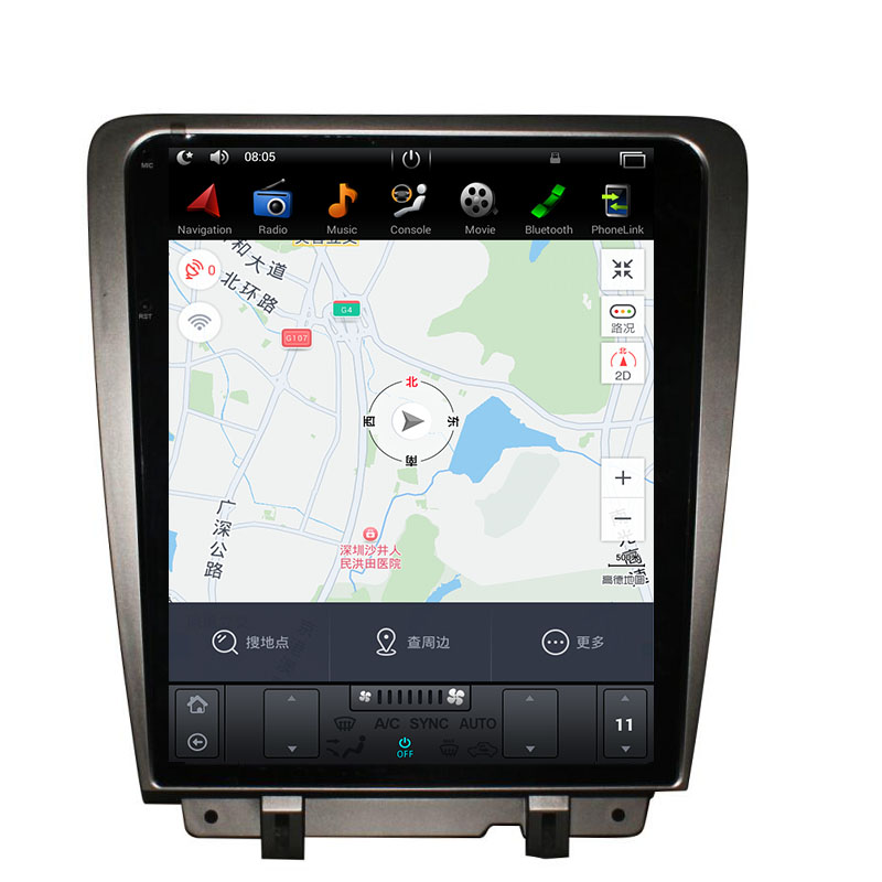 Ford Mustang 2010-2014 navigation system