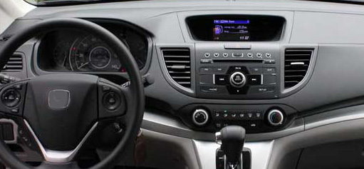 2012 2013 2014 2015 2016 Honda CR-V CRV factory radio