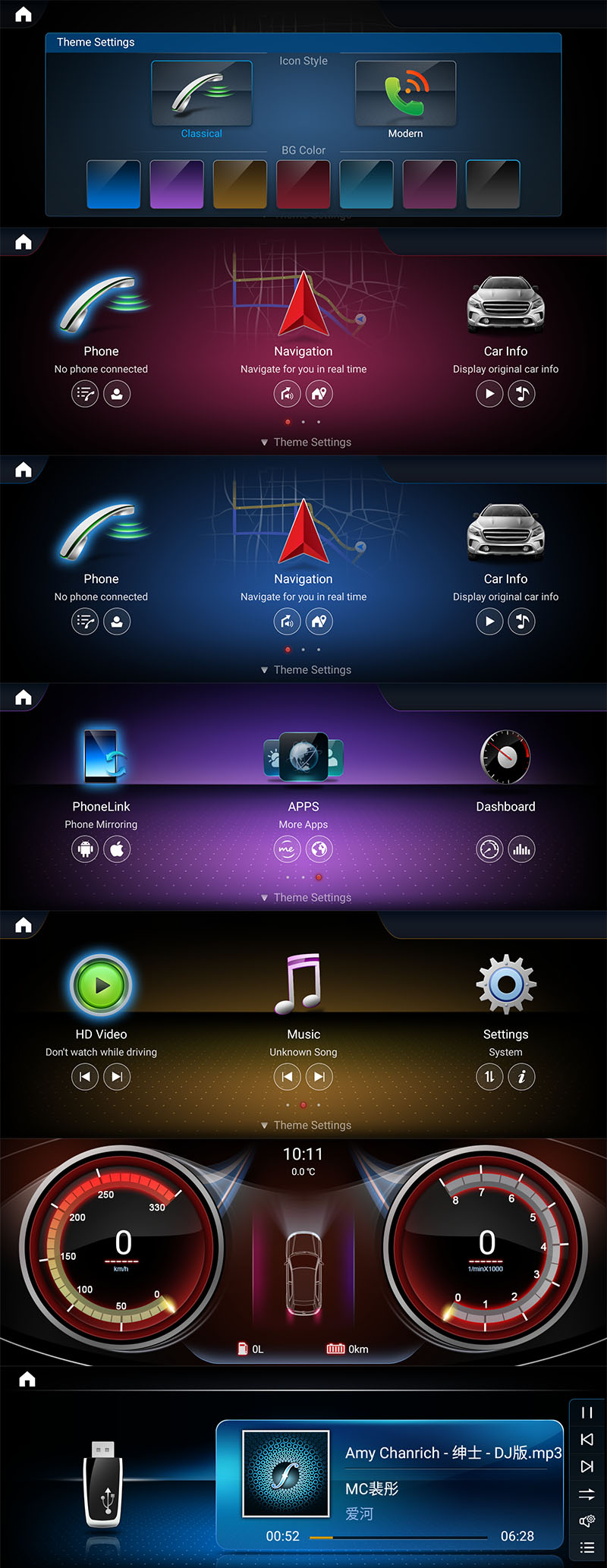 Mercedes-Benz newest 7 colorfull UI