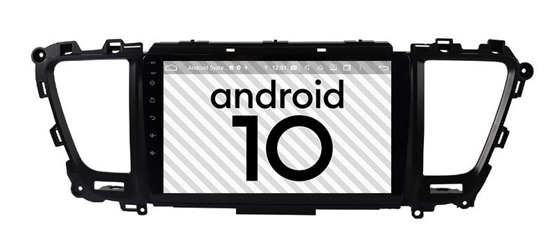 Peugeot 508 2011-2018 android 10.0 autoradio